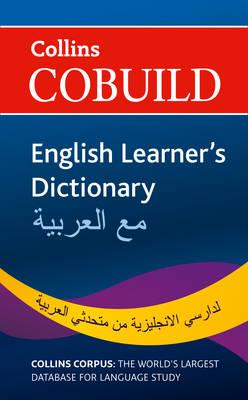 Collins Cobuild English Learner's Dictionary with Arabic
