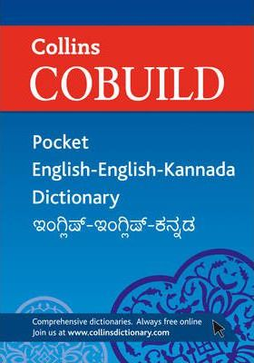 Collins Cobuild Pocket English-English-Kannada Dictionary