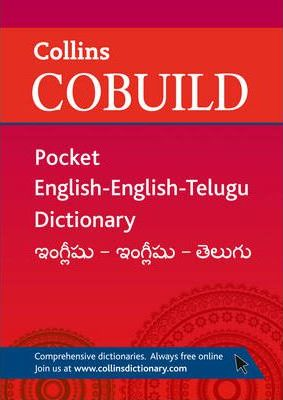 Collins Cobuild Pocket English-English-Telugu Dictionary