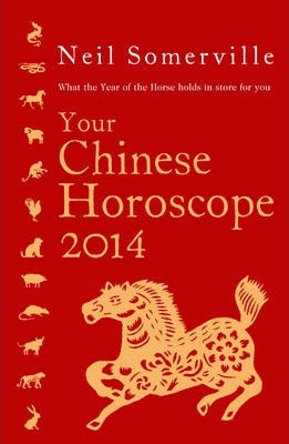 Your Chinese Horoscope 2014