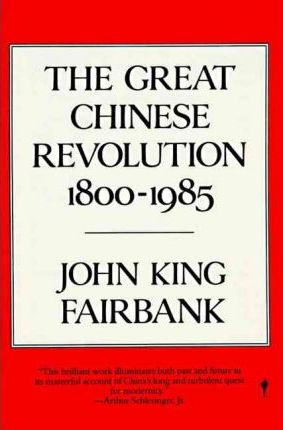 Great Chinese Revolution (1800-1985)