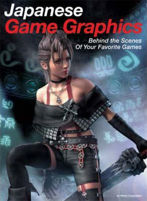 Japanese Game Graphics