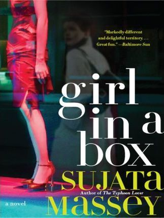 Girl in a Box