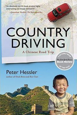Country Driving Cover Image