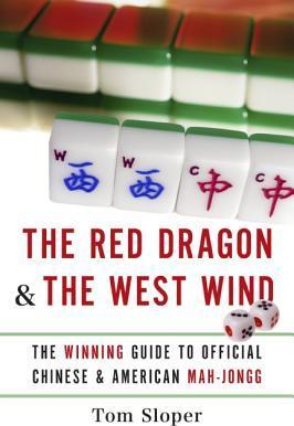 The Red Dragon & the West Wind