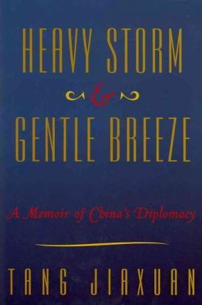 Heavy Storm and Gentle Breeze