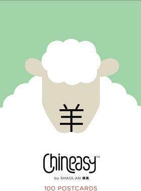 Chineasy: 100 Postcards