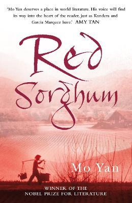 Red Sorghum Cover Image