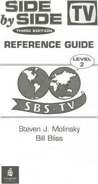 Side by Side TV Reference Guide 2