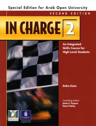 In Charge 2 AOU