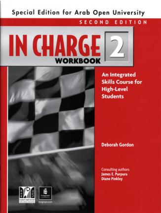 AOU, in Charge: Workbook