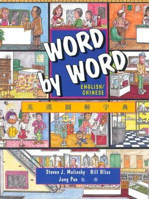 English/Chinese Edition, Word by Word Picture Dictionary