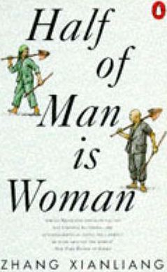 Half of Man is Woman