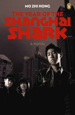 The Year of the Shanghai Shark