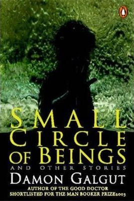Small Circle of Beings