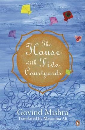 House with Five Courtyards 2010