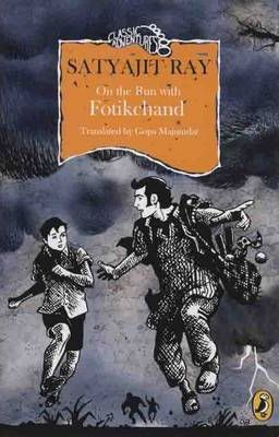On The Run With Fotikchand (Classic Adventures)