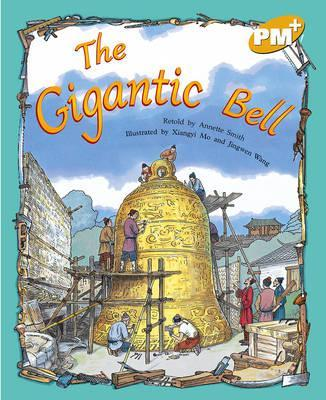 The Gigantic Bell PM PLUS Gold 22