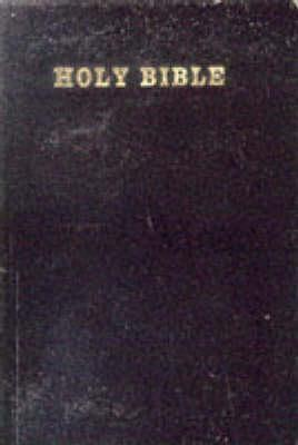 Bible: Authorized King James Version Little Oxford Bible