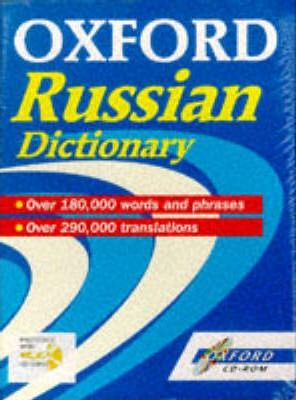 Oxford Russian Dictionary: Windows