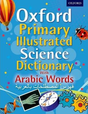 Oxford Primary Illustrated Maths Dictionary with Arabic Words