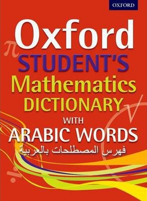 Oxford Student's Mathematics Dictionary with Arabic Words