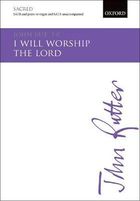 I will worship the Lord