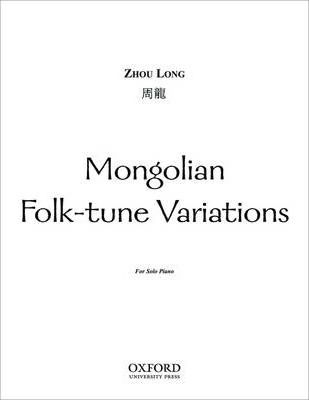 Mongolian Folk-tune Variations