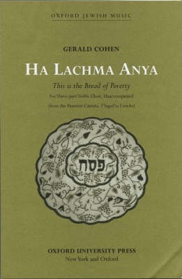 Ha Lachma Anya (This is the Bread of Poverty)