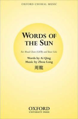 Words of the Sun