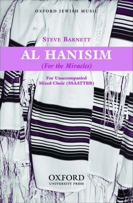Al hanisim (For the miracles)