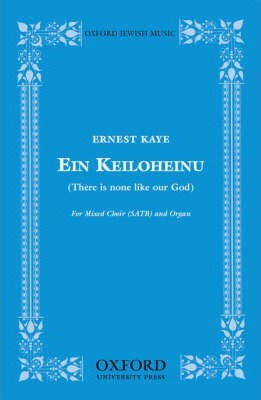 Ein Keiloheinu (There is None Like Our God)