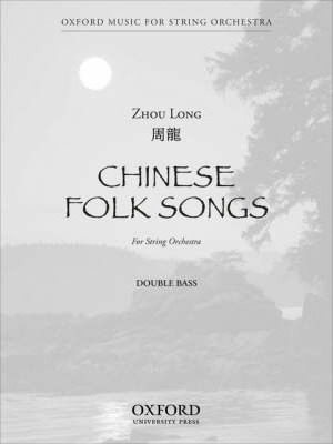 Chinese Folk Songs: Double Bass