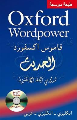 Oxford Wordpower Dictionary for Arabic Speakers of English