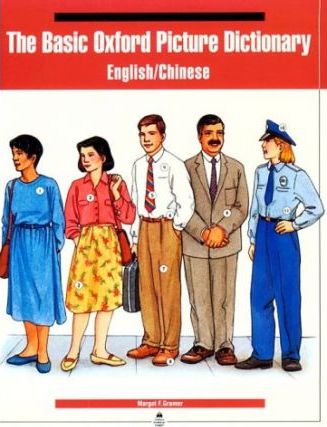 The Basic Oxford Picture Dictionary: English-Chinese edition