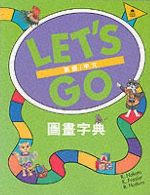 Lets Go Picture Dictionary Chinese Edition