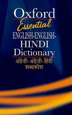 Oxford Essential English-English Hindi Dictionary