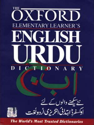 The Oxford Elementary Learner's English-Urdu Dictionary