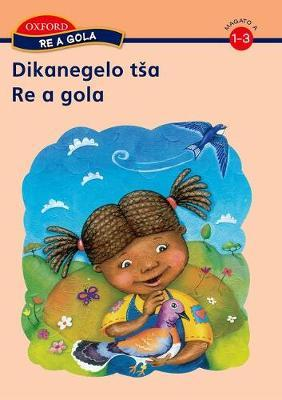 Re a Gola: Anthology Stage 1 - 6