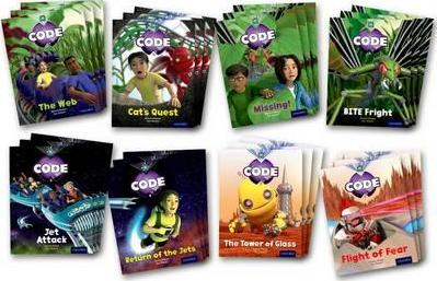 Project X Code Bugtastic & Galactic Orbit Class Pack of 24