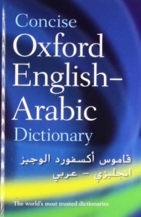 Download PDF Concise Oxford English-Arabic Dictionary of