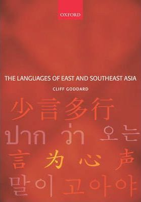 The Languages of East and Southeast Asia
