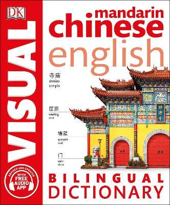 Mandarin Chinese-English Bilingual Visual Dictionary