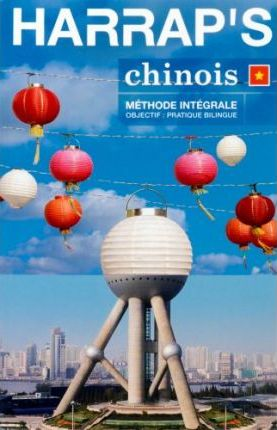 Chinois Methode Integrale BOOK ONLY