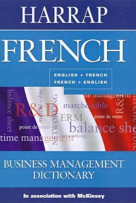 French Business Management Dictionary