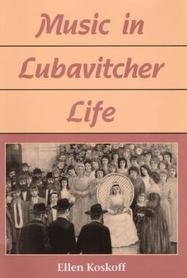 Music in Lubavitcher Life