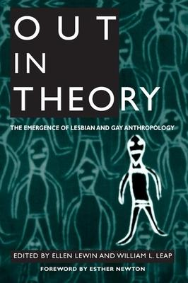 Out in Theory