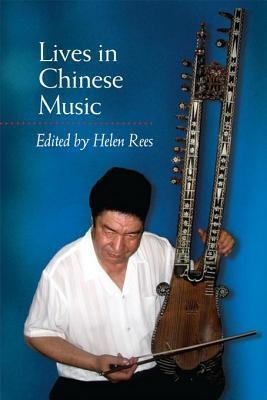 Lives in Chinese Music