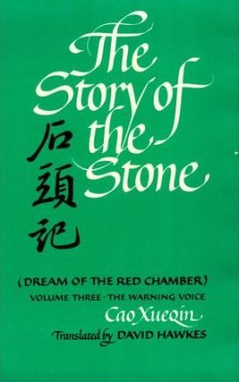 Story of the Stone: The Warning Voice v.3