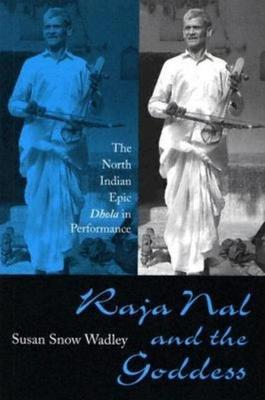 Raja Nal and the Goddess